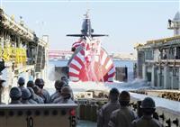 川崎重工業神戸工場で最新鋭潜水艦「とうりゅう」進水 3年3月就役予定