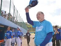 清原和博氏、事件後初のユニフォーム姿「一生忘れない」
