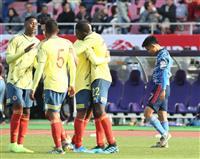サッカーU-22日本代表、コロンビアに0-2で完敗 国際親善試合