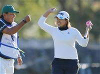 鈴木愛が2人目の3連勝 女子ゴルフ、今季7勝目
