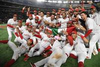 メキシコが初の五輪出場へ 野球プレミア12