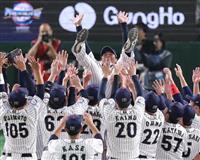 韓国破り、日本が初優勝 野球プレミア12