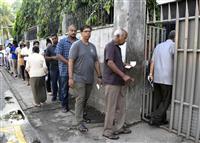 スリランカ、2人の接戦 大統領選、開票続く