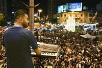 音楽で「抗議活動」 デモ続くレバノン