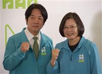 台湾・蔡総統、副総統候補に頼氏