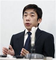 「シーズン中の提訴は残念」織田氏提訴で関大がコメント
