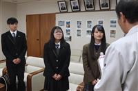 【台風19号】「大好きな丸森のために」宮城県立伊具高の生徒が寄付