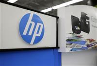 ゼロックスの買収提案拒否 米HP「著しく過小評価」