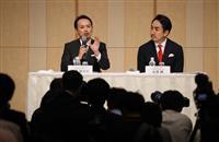 【ヤフーLINE統合】ソフトバンク、日本初スーパーアプリの野望、ラスト1ピース飲み込む