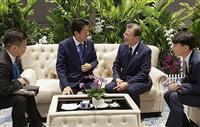 【目線~読者から】韓国の融和ポーズ 「単なるパフォーマンスだ」(10月31日~11月1…