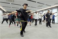 【教育はいま】先生の先生はEXILE、ダンス授業に一役 大阪・松原