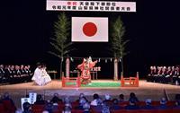 700人が天皇陛下ご即位奉祝 甲府で神社関係者大会