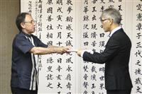 首里城復興へ戦略チーム設置 沖縄県、6人態勢で