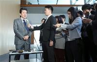「桜を見る会」で安倍首相、一問一答