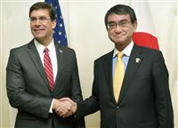日米防衛相会談始まる 北朝鮮問題や自衛隊派遣を協議