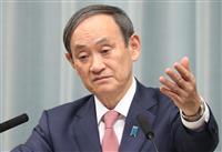 菅長官「丁寧に説明している」 桜を見る会めぐる首相の異例説明に見解