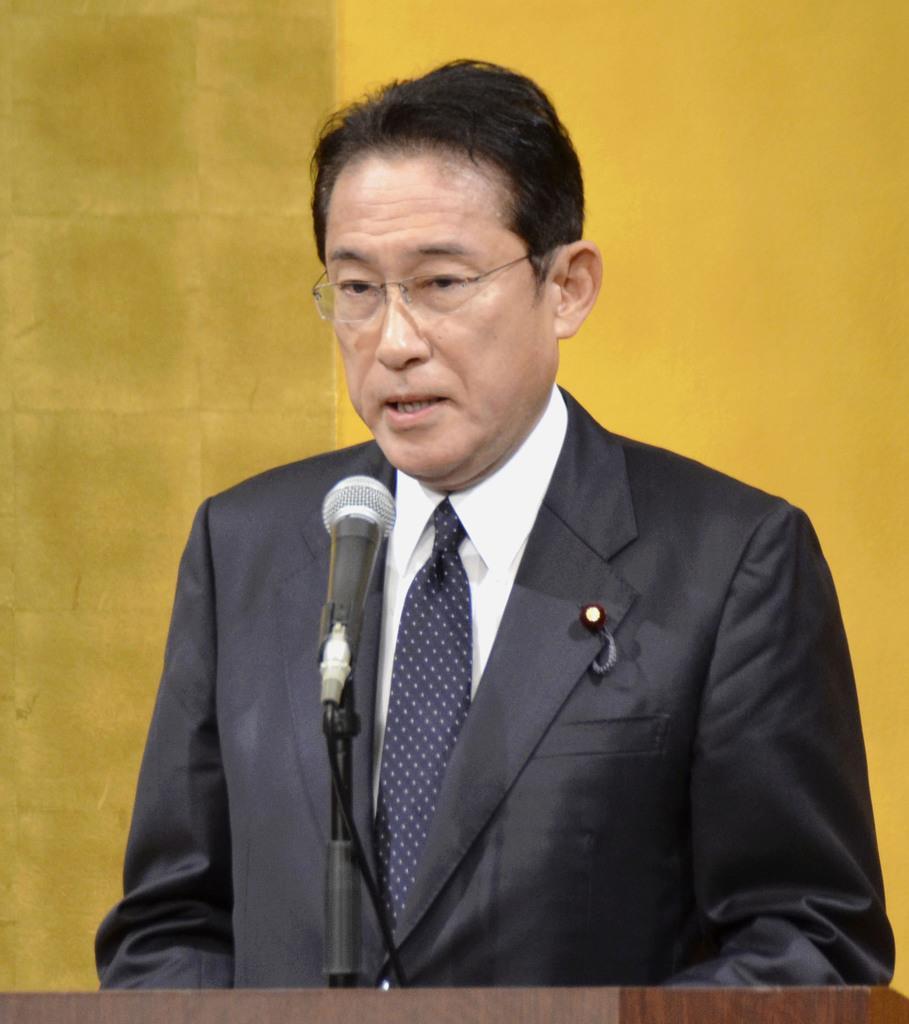 憲法改正をテーマとした地方政調会であいさつする自民党の岸田政調会長=18日午前、広島市