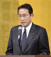 自民・岸田政調会長「9条の精神維持」 広島で党改憲案理解訴え