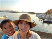 【移住のミカタ】熊本県上天草市 自然豊かな田舎暮らし満喫