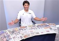 野球プレミア12で初優勝の稲葉監督、「ほっとした」