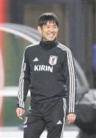 サッカー日本代表、戦力拡充なるか 森保監督「持ち味を」 19日にベネズエラ戦