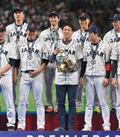 プレミア12優勝の日本、新戦力台頭 東京五輪へは人数の壁