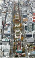 発着点は札幌大通公園 東京五輪マラソン、競歩 市内2周案も提示