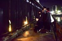 【台風19号】復興に向け竹あかりを点灯 栃木県栃木市
