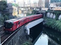 【鉄道新時代】三菱電機、デジタル化で存在感 運行高度化など、IoT技術で解決