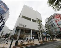 最先端の食や文化発信 新生・渋谷パルコ、22日開店