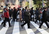 都市の総合力順位、東京は3位 パリと差縮まる
