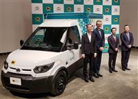 ヤマト運輸、小型EVトラック、来年500台導入へ