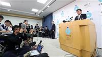 【風を読む】看板倒れの入試改革 論説副委員長・沢辺隆雄