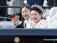 宮内庁、両陛下の台風被災地ご訪問を検討 来月下旬に宮城、福島両県