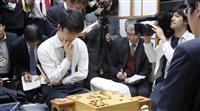 「1分将棋」に突入、終盤に痛恨ミス…藤井七段が形勢逆転も惜敗 王将リーグ