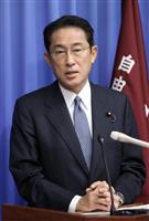 自民・岸田氏「重要課題に挑戦し、結果出してきた」と評価 首相の在職日数1位で