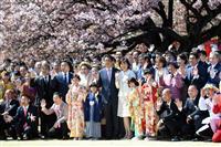 桜を見る会、西村経済再生担当相「地元から十数人」