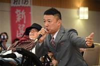「とんだ売国野郎」と山本太郎氏 日米貿易協定めぐり野党内対立