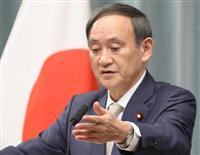 中国・習近平国家主席の来日、菅官房長官「ハイレベルで大局的な議論必要」