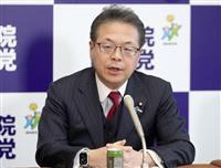 自民・世耕氏 首相通算在職日数1位に「経済と外交に大きな成果あった」