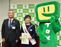 税の作文で福岡国税局長賞 肥川さん、一日署長就任