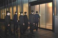 高崎芸術劇場を家宅捜索 群馬県警、官製談合事件