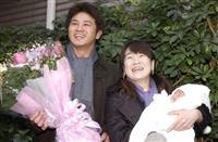 【話の肖像画】女子柔道金メダリスト・谷亮子(44)(8)産み育む力で世界一
