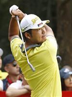 松山は20位で変わらず 男子ゴルフの17日付世界ランク