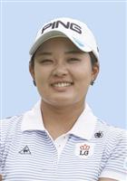 鈴木愛は来季も日本 米女子ゴルフツアーに登録せず