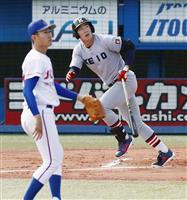 慶大、関大が決勝進出 明治神宮野球大会第5日