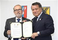 サッカー日本-ベネズエラ速報(1)川島ら先発、ゲーム主将は柴崎