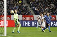サッカー日本-ベネズエラ速報(5)日本がまた失点、0-4で後半へ