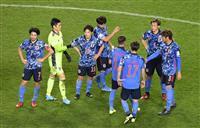 サッカー日本-ベネズエラ速報(7完)日本、1-4で完敗