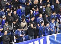 サッカー日本完敗 前半で守備崩壊…新顔の印象薄く底上げもならず